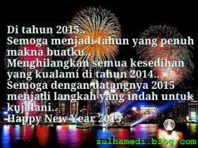 happy new years 2015-03